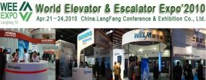 china expo 2010