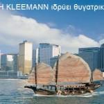 kleemann subsidiary hong kong