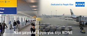 kone to supply products airport china