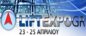 lift expo gr