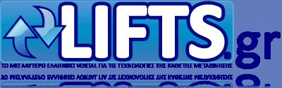 LiftsGR – Ανελκυστήρες (Ασανσέρ) και όλες οι τεχνολογίες της κάθετης μετακίνησης